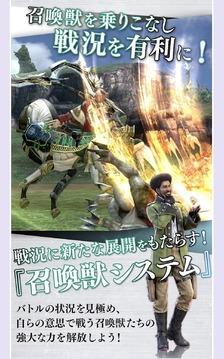 最终幻想13-2 日文版截图