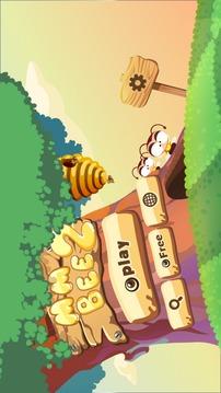 魔力蜂巢截图