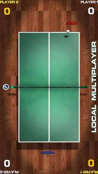 世界乒乓球赛截图