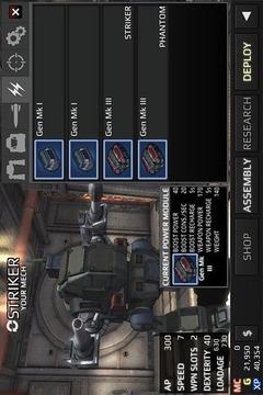 金属咆哮3  修改版截图