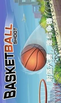NBA篮球训练营截图