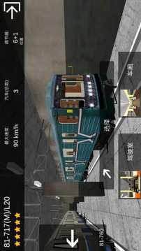 地铁模拟器截图