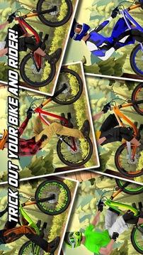 山地自行车赛 免验证版截图