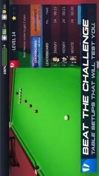 Snooker 2018截图