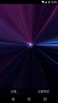 时光隧道截图
