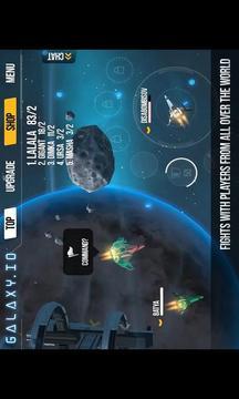 银河大作战截图