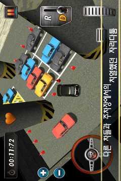 真实停车3D截图