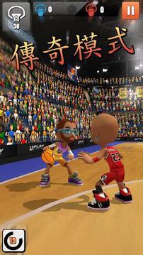 指尖篮球2截图