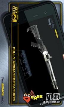 枪支俱乐部2 Gun Club 2截图