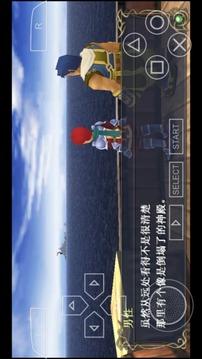 伊苏7-汉化版截图