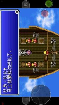 最终幻想4截图