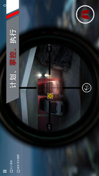 代号47:狙击(测试服)截图