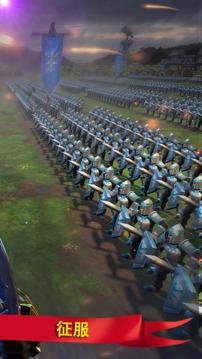 风暴战争 - 英雄联盟截图