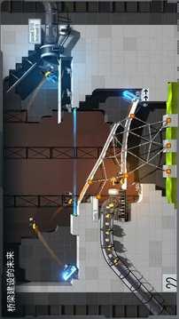 桥梁构造者:传送门截图