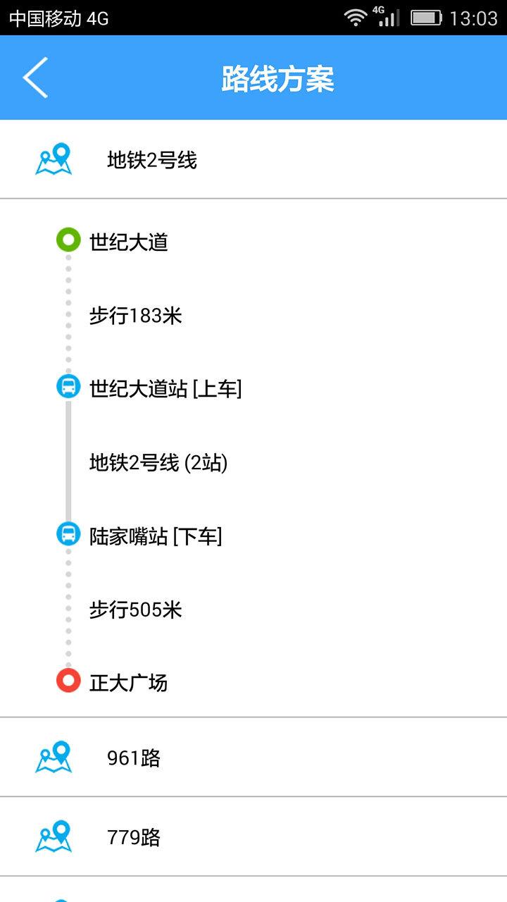 应用截图5预览