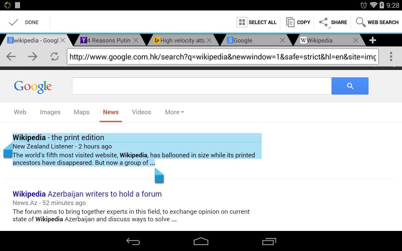 浏览网页目前常用的浏览器 qq浏览器回收站在哪找到