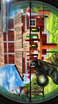 瓶射击3D狙击手截图