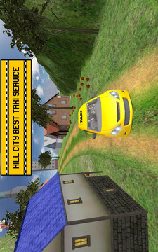 山出租车司机免费截图