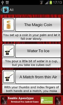 魔术指南截图