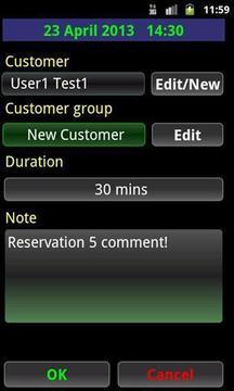 客户预约管理系统截图