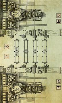 达芬奇之谜II:文艺复兴截图
