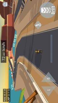 Drift截图