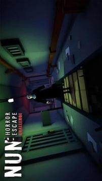 Nun Horror Escape Challenge 3D截图