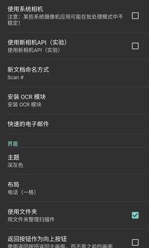 Mobile Doc Scanner Lite截图