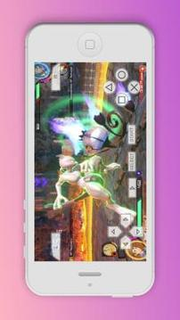 PSP PSX emulator Gold Edition截图