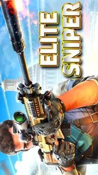 Elite Sniper 3D截图