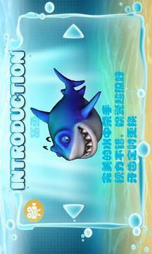 3D水族馆截图