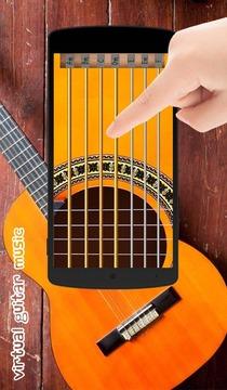 Virtual Guitar Music截图