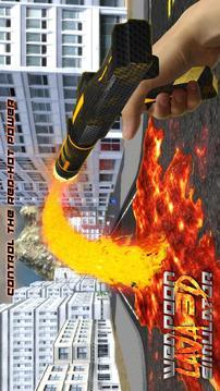武器熔岩3D模拟器截图