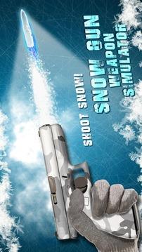 雪炮武器模拟器截图