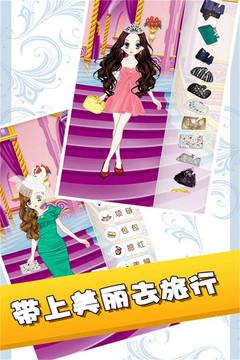 魔仙公主换装化妆沙龙截图