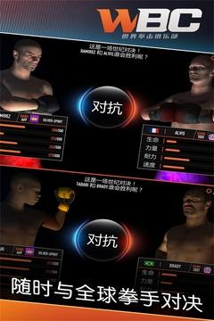 拳击俱乐部截图