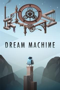 梦境机器截图