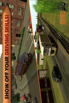 学校驾驶3D截图