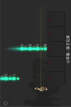 钢琴大师K歌版截图