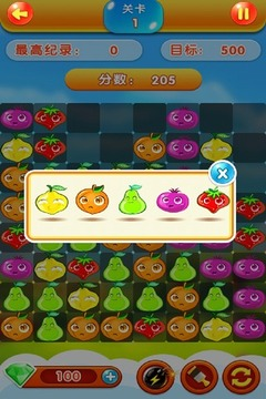 水果-消消乐截图