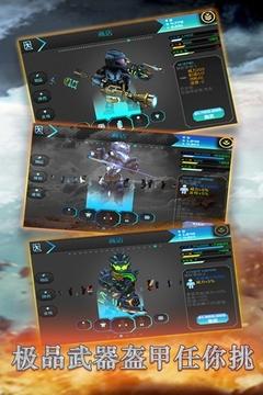 星际战争:异形入侵 OL截图
