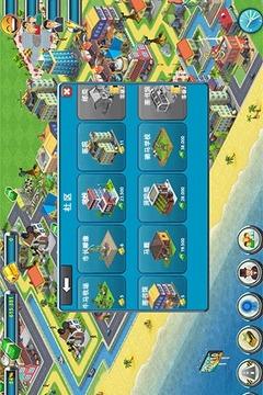 城市岛屿2:建筑故事截图