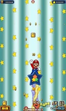 超级玛丽吃金币截图