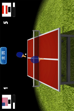 超级3D乒乓球大赛截图