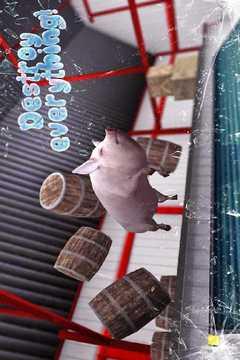 小猪模拟器截图