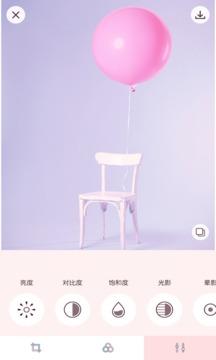 Macaron Pink截图