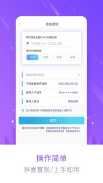 诺远普惠下载2018年安卓最新版_诺远普惠手机