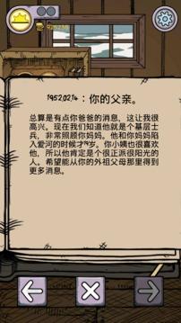 我的孩子:生命之泉(中文试玩版)截图