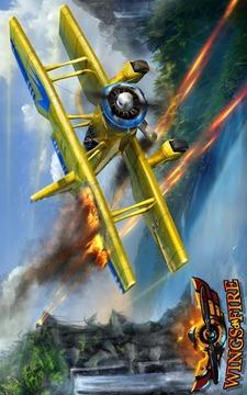 Wings on Fire - Endless Flight截图
