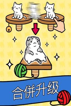 猫咪公寓手游版截图